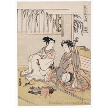 Isoda Koryusai: The Courtesan Kifu - Honolulu Museum of Art