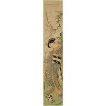 磯田湖龍齋: Girl Playing with Kitten under Blossoming Plum Tree - ホノルル美術館