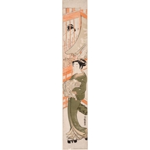 Isoda Koryusai: In Front of the Bathhouse - Honolulu Museum of Art