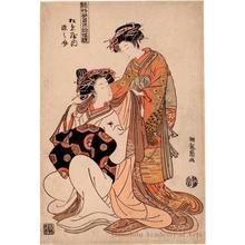 Isoda Koryusai: The Courtesan Somenosuke of the Matsubaya Brothel - Honolulu Museum of Art
