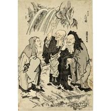 Isoda Koryusai: Sages (Old Type Painting) - Honolulu Museum of Art