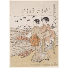 Isoda Koryusai: Watching the Plovers by the Tamagawa - Honolulu Museum of Art
