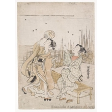 Isoda Koryusai: Couple watching Fireflies - Honolulu Museum of Art