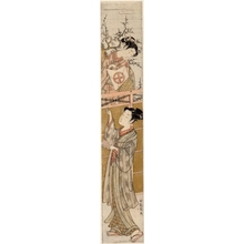 Isoda Koryusai: The Matchmaking Kite - Honolulu Museum of Art
