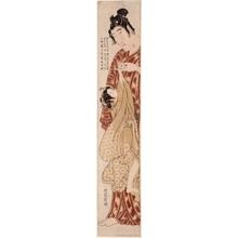Isoda Koryusai: Giant Man - Honolulu Museum of Art