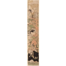 Isoda Koryusai: Some Activities in the Yoshiwara - Honolulu Museum of Art