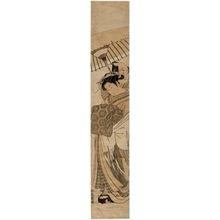 Isoda Koryusai: Courtesan and Attendant with an Umbrella - Honolulu Museum of Art