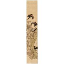Isoda Koryusai: Courtesan and Attendent - Honolulu Museum of Art