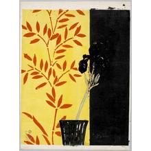 Onchi Koshiro: Flower in Pot (Descriptive Title) - Honolulu Museum of Art