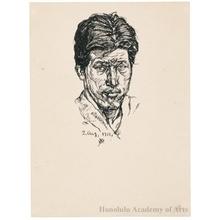 恩地孝四郎: Self-portrait - ホノルル美術館