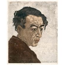 恩地孝四郎: Author of Ice Isle (Hyötö): Portrait of Hagiwara Sakutarö - ホノルル美術館