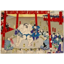 歌川国明: Sumö Match Held in the Presence of The Emperor and Empress at Yayoi Shrine - ホノルル美術館