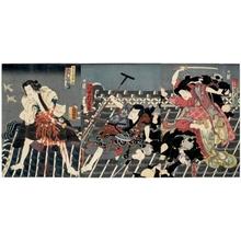 Utagawa Kuniaki: Jüsandaime Ichimura Uzaemon no Benten Kozö Kikunosuke, Yodaime Nakamura Shikan no Nangö Rikimaru - Honolulu Museum of Art