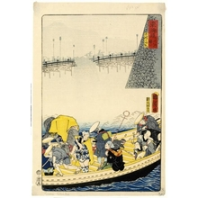 Toyohara Kunichika: Zeze: Returning Sails at Yabase - Honolulu Museum of Art