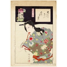 豊原国周: Shinonome - ホノルル美術館