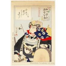 豊原国周: Öboshi Yuranosuke - ホノルル美術館