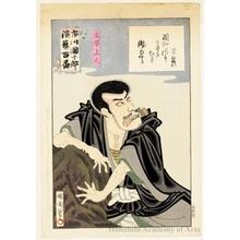 Toyohara Kunichika: Mongakugaku Shönin - Honolulu Museum of Art