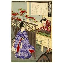 豊原国周: Suetsumuhana (Chapter 6) - ホノルル美術館