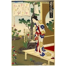 豊原国周: Asagao (Chapter 20) - ホノルル美術館