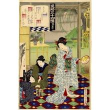 豊原国周: Hotaru (Chapter 25) - ホノルル美術館