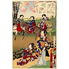Toyohara Kunichika: Miyuki (Chapter 29) - Honolulu Museum of Art