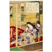Toyohara Kunichika: Niou no Miya (Chapter 42) - Honolulu Museum of Art