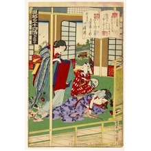 豊原国周: Yume no Ukihashi (Chapter 54) - ホノルル美術館