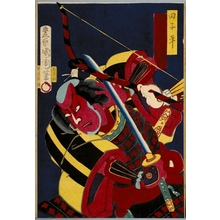 Watanabe Hori Ei: Ichikawa Sadanji as Tagohei - ホノルル美術館