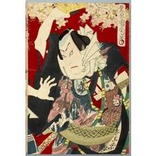 Toyohara Kunichika: Bandö Hikosaburö as Ukiyo Tohei - Honolulu Museum of Art