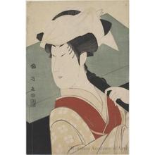歌川国政: The Onnagata Actor Nakamura Noshiö II as Gotobei's Wife, Tokujo in the Play Kaeribana Yukimo Yoshitsune - ホノルル美術館