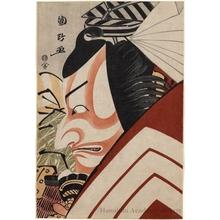 Utagawa Kunimasa: The Actor Ichikawa Ebizö as Usui Aratarö Sadamitsu in the play, Seiwa Nidai Öyose Genji - Honolulu Museum of Art
