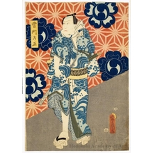 Utagawa Kunisada: Kawarazaki Gonjürö I as Kaminarimon Michimasa - Honolulu Museum of Art