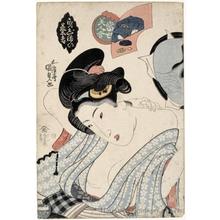 歌川国貞: Mijimai Geisha - ホノルル美術館