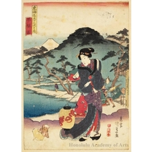 歌川国貞: Hiratsuka - ホノルル美術館