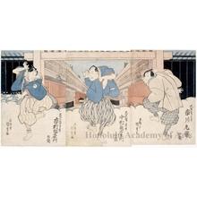 Utagawa Kunisada: Nidaime Ichikawa Kuzö no Daikoku mai Sanzö, Yodaime Nakamura Utaemon no Daikoku mai no Otokichi, Jünidaime Ichimura Uzaemon no daikioku mai Otomatsu - Honolulu Museum of Art