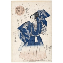 Utagawa Kunisada: Jünidaime Ichimura Uzaemon no Senzai Hikinuki Hökashi Kobihachi - Honolulu Museum of Art