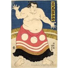 Utagawa Kunisada: Sumö Wrestler Arauma Kichigorö - Honolulu Museum of Art