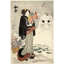 歌川国貞: Snow - ホノルル美術館