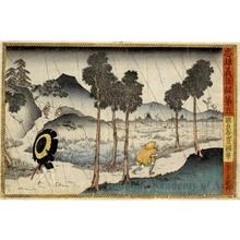 Utagawa Kunisada: The Treasury of Loyal Retainers Act 5 - Honolulu Museum of Art