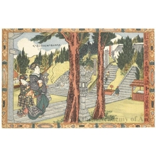 Utagawa Kunisada: Inari Gongen Shrines at Öji - Honolulu Museum of Art