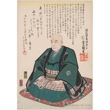 歌川国貞: Memorial Portrait of Ichiryüsai Hiroshige by Utagawa Kunisada - ホノルル美術館