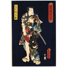 Utagawa Kunisada: Black Bear - Honolulu Museum of Art