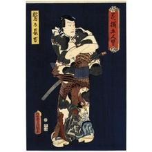 Utagawa Kunisada: Chökichi of Eagle - Honolulu Museum of Art