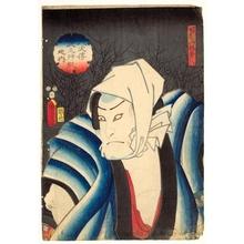 Utagawa Kunisada: Yamabayashi Fusahachi - Honolulu Museum of Art