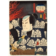 Utagawa Kunisada: Inukawa Sösuke Yoshitö - Honolulu Museum of Art