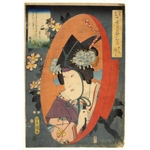 Utagawa Kunisada: Third Month: Five Musicians - Honolulu Museum of Art
