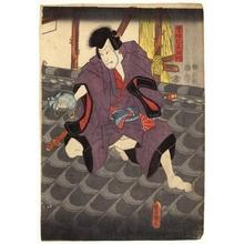 Utagawa Kunisada: Kumokiri Ninzaemon - Honolulu Museum of Art