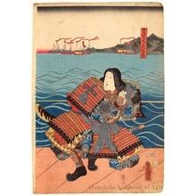 Utagawa Kunisada: Atsumori - Honolulu Museum of Art