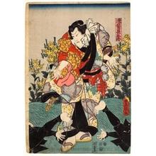 歌川国貞: Nuregami Chögorö - ホノルル美術館