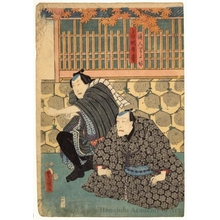 Utagawa Kunisada: Nakamura Tsuruzö as Tsünin Ryokö, Bandö Takesaburö as Ukeji no Ne - Honolulu Museum of Art